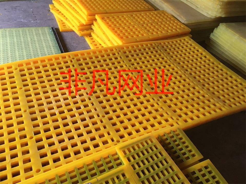 聚氨酯筛网生产厂商