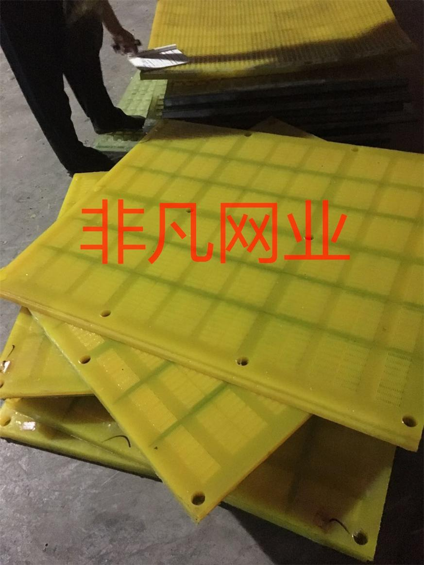 聚氨酯筛网,牛筋网,胶网  矿山专用网