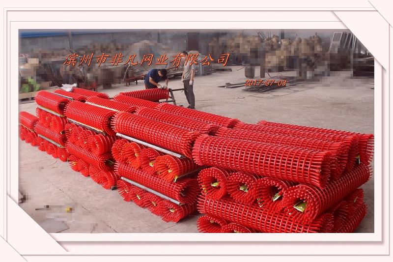 红红火火棒条筛